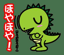 Fukui Ben Dinosaur sticker #1287210