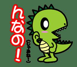 Fukui Ben Dinosaur sticker #1287212