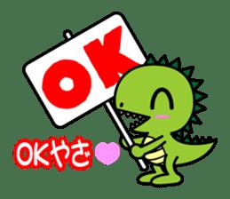 Fukui Ben Dinosaur sticker #1287213