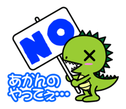 Fukui Ben Dinosaur sticker #1287214