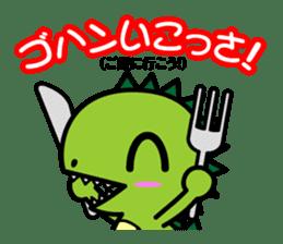 Fukui Ben Dinosaur sticker #1287215