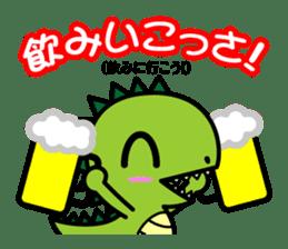 Fukui Ben Dinosaur sticker #1287216