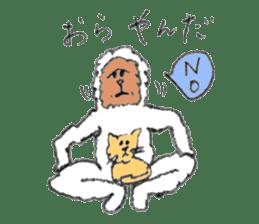 The Japanese Snowman sticker #1287501