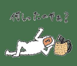The Japanese Snowman sticker #1287508