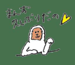 The Japanese Snowman sticker #1287510