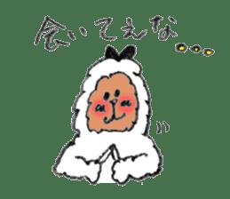 The Japanese Snowman sticker #1287513