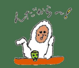 The Japanese Snowman sticker #1287517