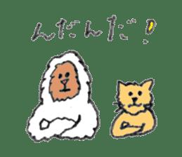 The Japanese Snowman sticker #1287518