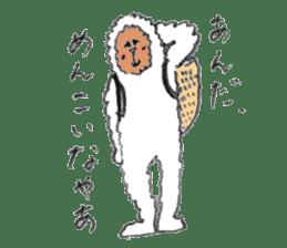 The Japanese Snowman sticker #1287527