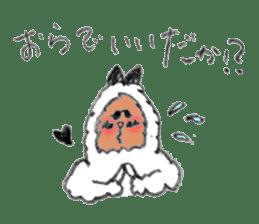 The Japanese Snowman sticker #1287529