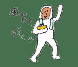 The Japanese Snowman sticker #1287531