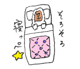 The Japanese Snowman sticker #1287532