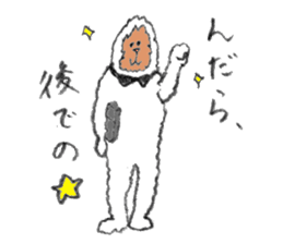 The Japanese Snowman sticker #1287535