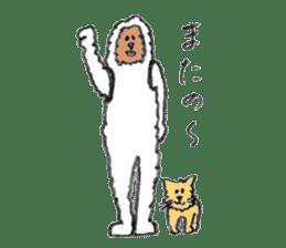 The Japanese Snowman sticker #1287536