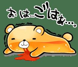GOFUKUMA sticker #1291178