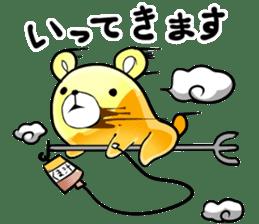 GOFUKUMA sticker #1291182