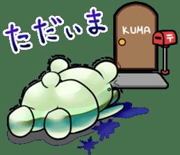 GOFUKUMA sticker #1291183