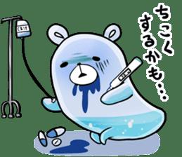 GOFUKUMA sticker #1291184