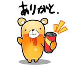 GOFUKUMA sticker #1291186