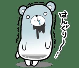 GOFUKUMA sticker #1291187