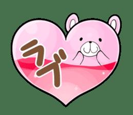 GOFUKUMA sticker #1291188