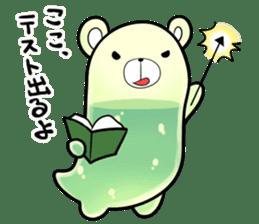 GOFUKUMA sticker #1291190