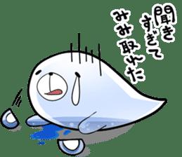 GOFUKUMA sticker #1291191