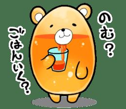 GOFUKUMA sticker #1291194