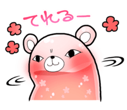 GOFUKUMA sticker #1291197