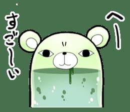 GOFUKUMA sticker #1291202