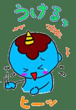aooni-kun Message sticker #1292140
