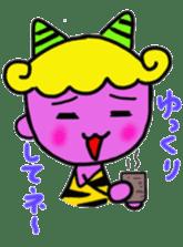 aooni-kun Message sticker #1292143