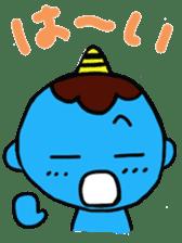 aooni-kun Message sticker #1292148