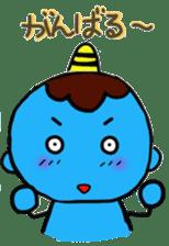 aooni-kun Message sticker #1292151