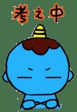 aooni-kun Message sticker #1292153