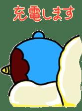 aooni-kun Message sticker #1292154
