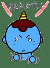 aooni-kun Message sticker #1292160