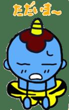 aooni-kun Message sticker #1292166