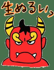 aooni-kun Message sticker #1292168