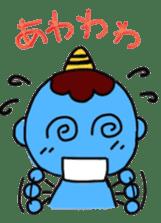 aooni-kun Message sticker #1292170