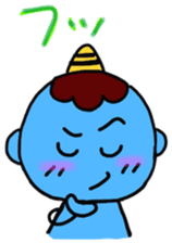 aooni-kun Message sticker #1292171