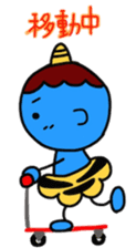 aooni-kun Message sticker #1292172