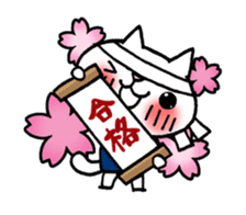 The White Kitten Kitty event version sticker #1292422