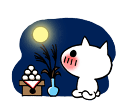 The White Kitten Kitty event version sticker #1292437