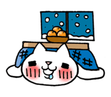 The White Kitten Kitty event version sticker #1292445