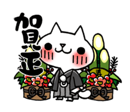 The White Kitten Kitty event version sticker #1292449