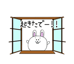 Osaka rabbit part2 sticker #1293790