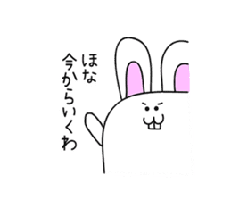 Osaka rabbit part2 sticker #1293793