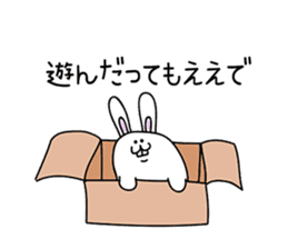 Osaka rabbit part2 sticker #1293795