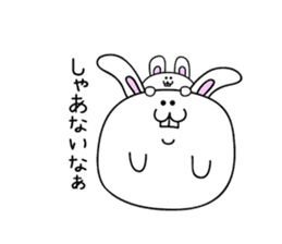 Osaka rabbit part2 sticker #1293801